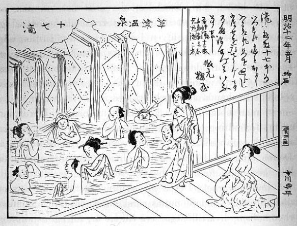 yukata bath japan