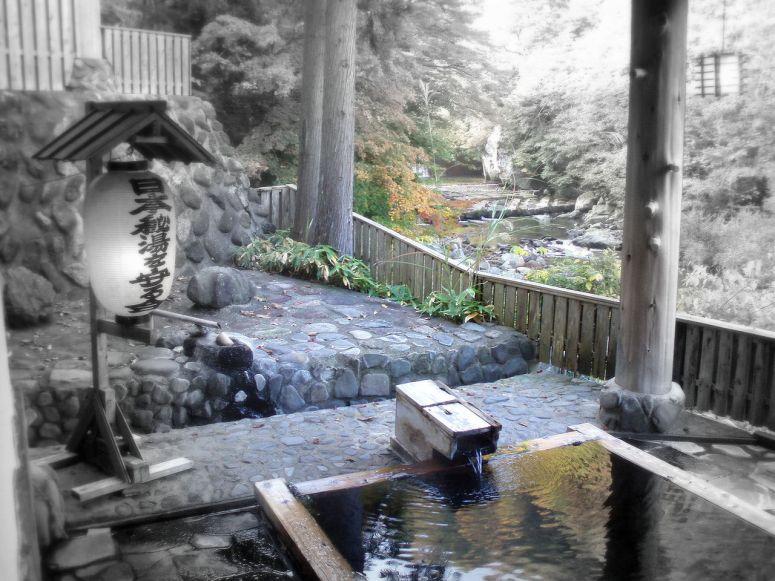 yukata onsen